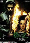 Raaz: The Mystery Continues one-sheet